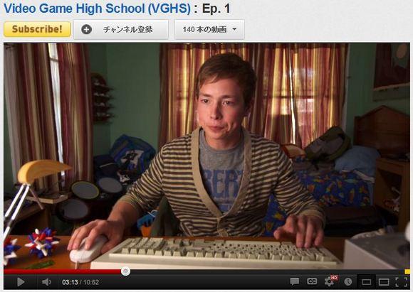 無料なのにクオリティー高すぎっ!! 未来のゲーム高校を舞台にした「ネットドラマ」が現在世界で大人気!