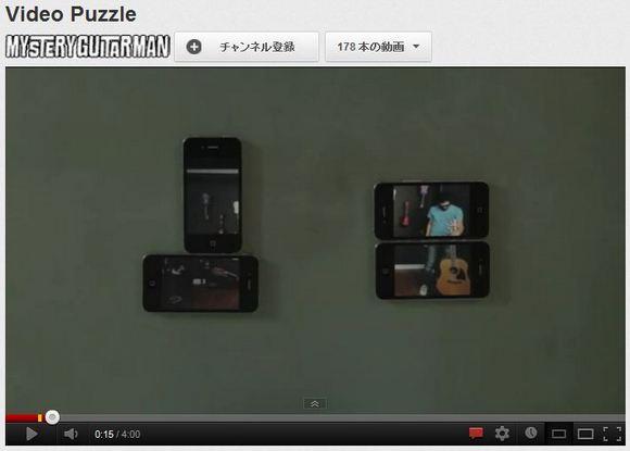 作品に込められた情熱がハンパない! 238テイクかけて撮影されたiPhoneパズル動画がスゴイ!