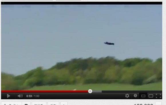世界初! パラシュートなしで上空からの着陸に成功 / その方法とは?