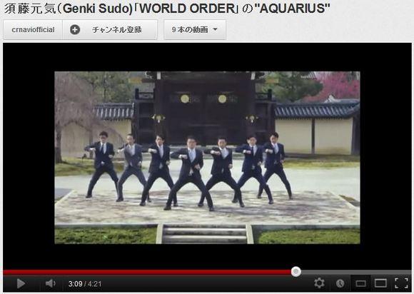 元気が出る動画! 須藤元気率いるダンスパフォーマンスユニットの音楽ビデオがまたまた世界で大絶賛される