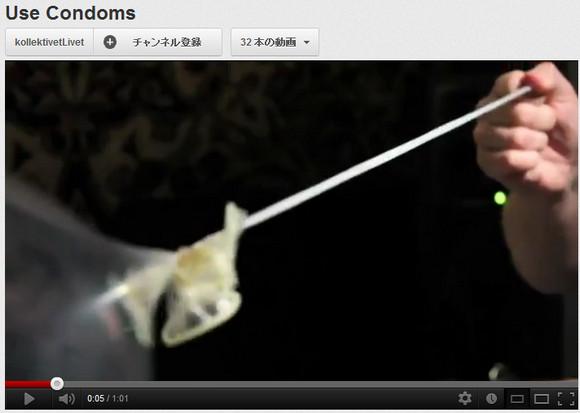 コンドームに避妊以外の使い方があることが判明 / なんと楽器に! しかもなかなかカッコイイ