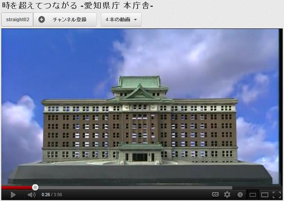 これは新しい! 愛知県県庁がプラモデルになった  /  ネットユーザー「欲しい!」「他の自治体も頼む」