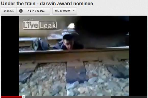 【閲覧注意】 思わず目をそむけてしまう! 線路上に寝転んだ少年の上を列車が通る動画