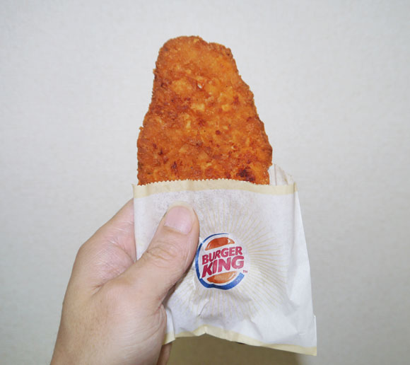 長さ16センチ! バーガーキングの新チキンメニュー「ビッグフット」を食べてみた