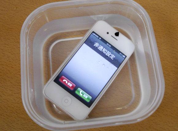 わずか0.25ミリの防水ソフトケースを装着してiPhone4Sを浸水! 電話したら見事に着信した