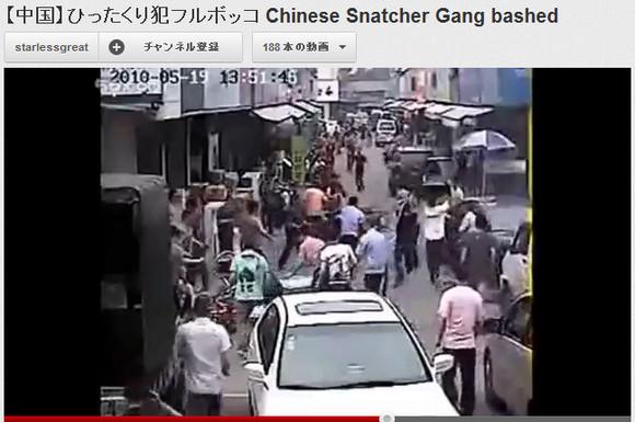 【感動的逮捕劇】大暴れするひったくり犯に住民たちが一致団結して応戦する動画がスゴイ!