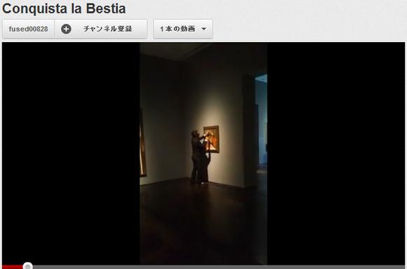 これはひどい! 美術館に飾ってあるピカソの絵にスプレーで落書きをした男が動画でバッチリ激写される