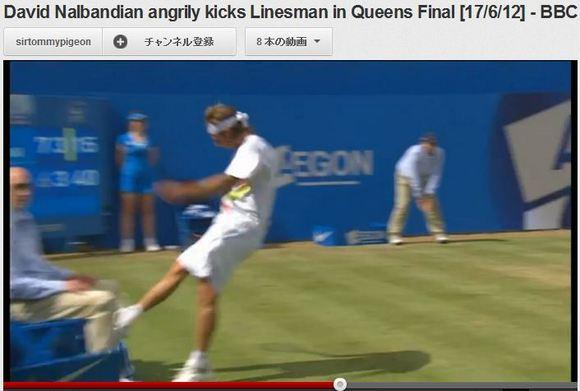 なんとも後味の悪い試合結果……イギリス・テニス選手権の決勝で選手が怒りのままに振る舞ってしまい失格に