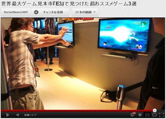「悟空になれるゲーム」がついにキターッ! 世界最大ゲーム見本市『E3』で見つけた超おススメゲーム3選