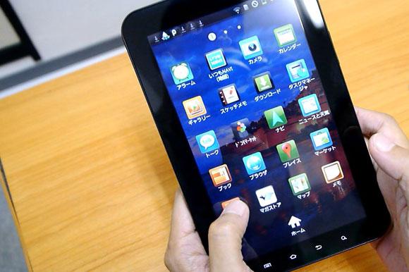 【米国】サムスンの『GALAXY Tab 10.1』販売に仮差し止め判決  「GALAXY TabにはiPadの模倣が認められる」