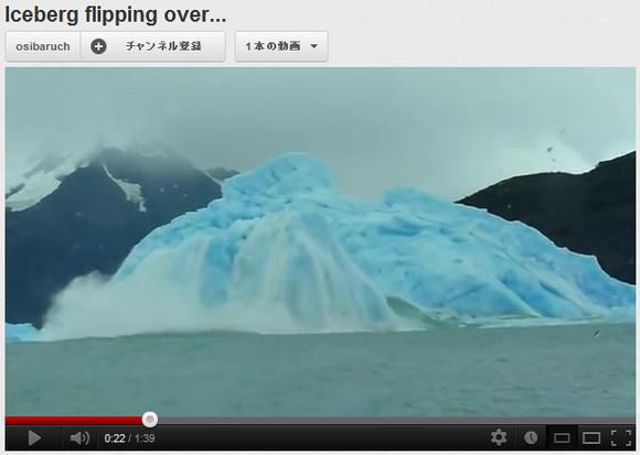 これはすごい! 巨大な氷山が「くるん!」とひっくり返る瞬間をとらえた貴重な映像