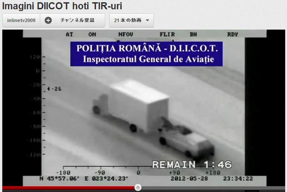 完全にルパン! 高速移動するトラックの荷台を狙った強盗グループの犯行シーンが激写される