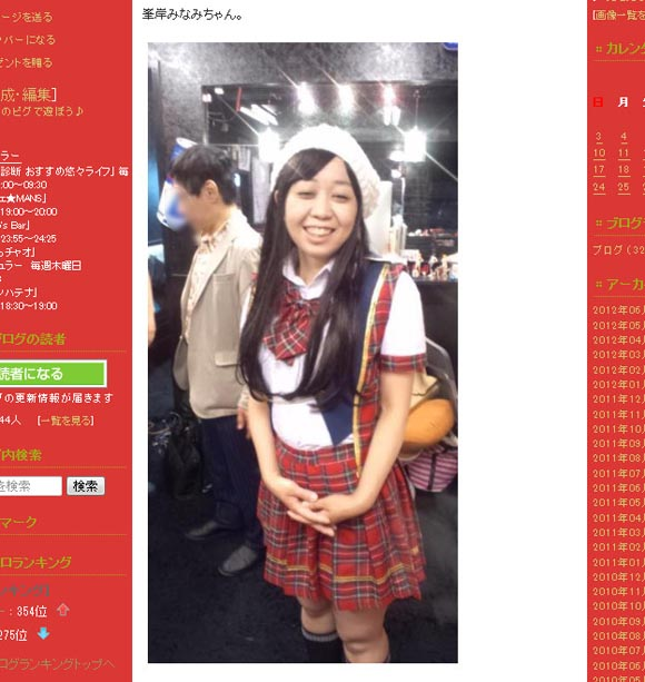 37歳の女性お笑い芸人が「AKB48峯岸みなみ」に激似ッ!? ネットユーザー「小藪にも似てる」