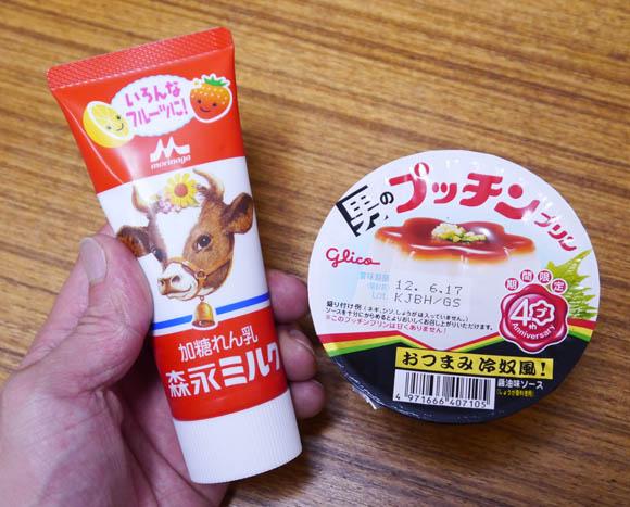 甘くない「男のプッチンプリン」に練乳をかけてあま~くしてみたぞッ!! まるで杏仁豆腐のような食感