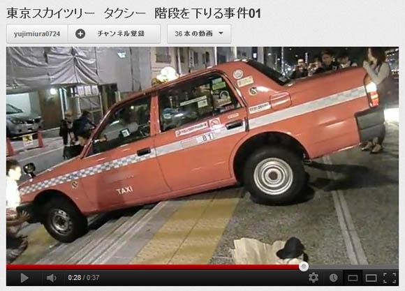 動けなくなったタクシーを通行人が救助! しかし運転手は無言で走り去っていく