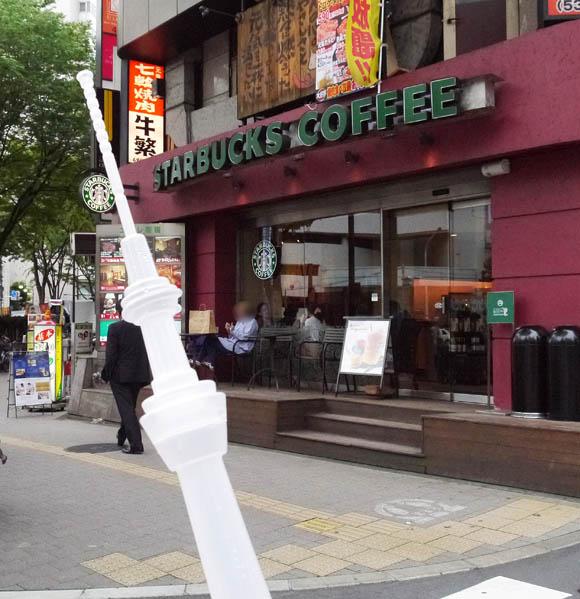 超ロングサイズ! 東京スカイツリーシェーキの容器をスターバックスに持って行ってみた