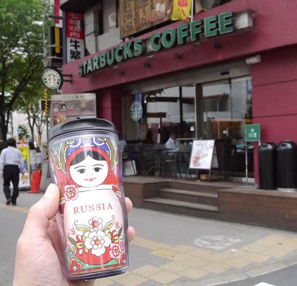 世界一カワイイといわれるロシア限定「マトリョーシカ・タンブラー」を持って日本のスタバに行ってみた!