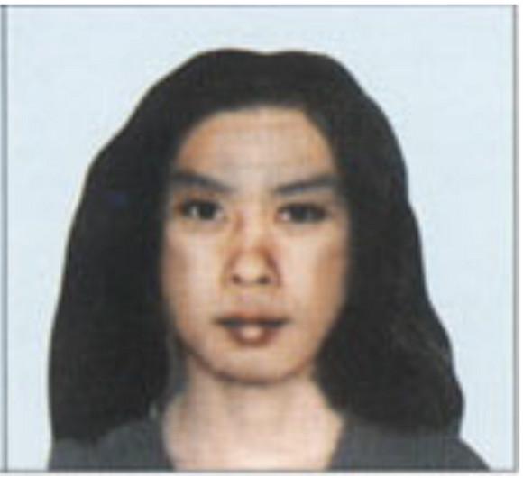 神奈川県警のオウム高橋克也容疑者モンタージュ写真がスゴイと話題に