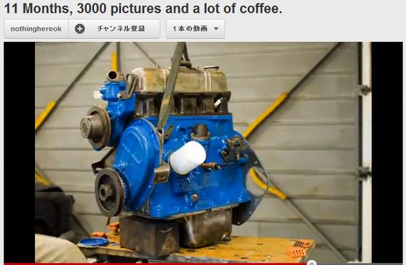 ボロボロのエンジンを11カ月かけてキレイにオーバーホールする動画がキモチイイと話題に