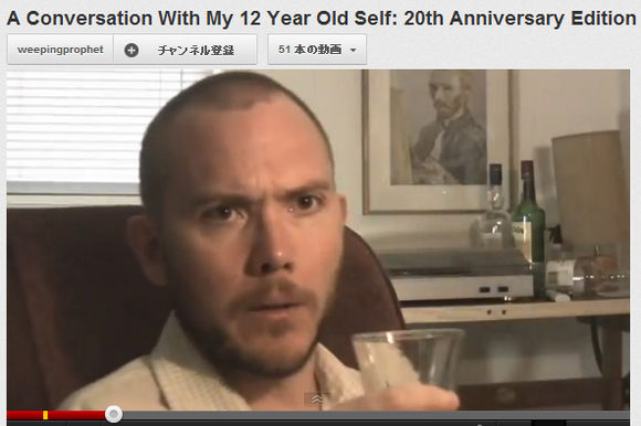 【タイムカプセル】ビデオを使って20年前の自分との対話を実現させた男 / 過去からのメッセージが深いと話題に