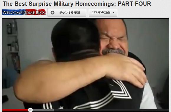 【号泣必至】 帰還した兵士たちと家族の感動的再会シーンを集めた動画