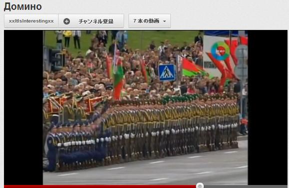 【人間ドミノ】ベラルーシ軍のパフォーマンスが完全にドミノ倒しにしか見えない