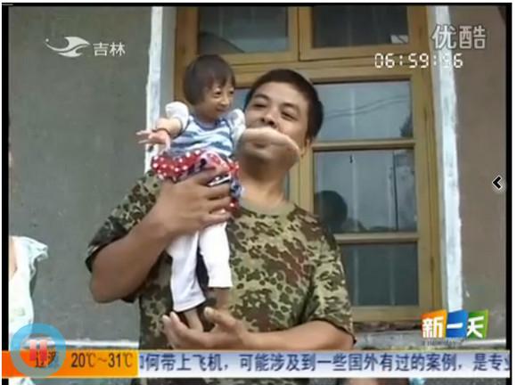 【中国】0才児より小さい! 身長54センチの3才の女の子 / 成長はすでにストップ、ギネス更新確実と報じられる