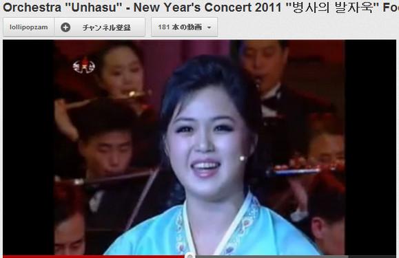 金正恩は既婚だった! 朝鮮中央テレビが初めて認める / 夫人と見られる人物の映像に世界が注目