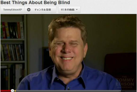 """考え方次第で人生はこんなにも楽しくなる! 視覚障害者が語る """"目が見えないことの素晴らしさ"""" が話題に"""