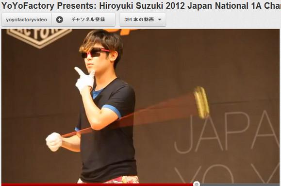 【神業動画】ヨーヨー世界一の日本人が「2012年全日本ヨーヨー選手権」で披露したヨーヨープレイがハンパない!