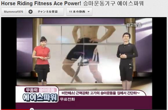 【衝撃動画】乗馬マシンに次ぐ韓国のフィットネス器具の動きがヤバイ