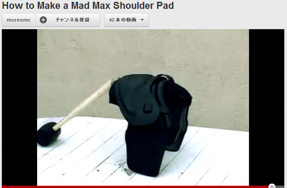 【世紀末】すべてのマッドマックス2ファンに捧ぐハウツー動画「マッドマックス肩パッドの作り方」