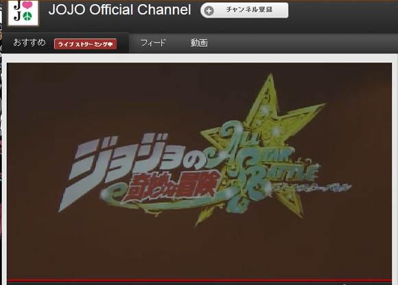 【速報】大人気漫画『ジョジョの奇妙な冒険』がテレビアニメ化! ゲーム化決定!!
