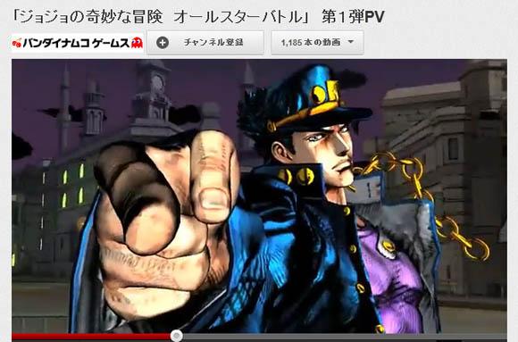 ゲーム化が発表された『ジョジョ』の公式トレーラーキターーーッ!! これは完全にカッコィィイイイッ!