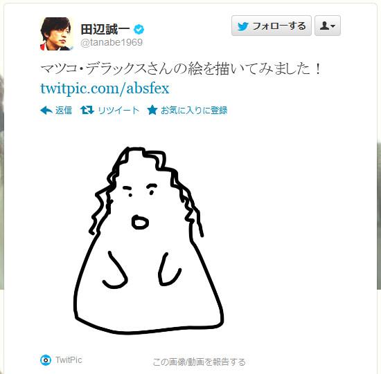 田辺誠一の描いたマツコ・デラックスが完全に「ジャバ・ザ・ハット」な件 / 有吉は猿