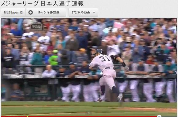 YouTubeのメジャーリーグ日本人選手特集チャンネルでヤンキースのイチローが初ヒット打った瞬間の映像が公開される / マリナーズ川崎ムネリンも同時に映る
