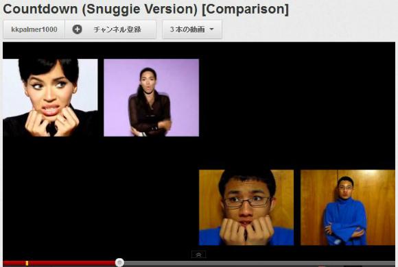 ビヨンセ公認! ビヨンセのミュージックビデオを超絶クオリティーで再現した少年がネットで話題に