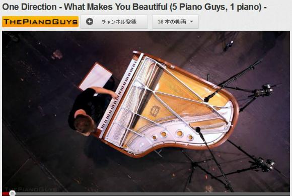 音楽の可能性は無限大! 超斬新なピアノの演奏方法がネットで話題に