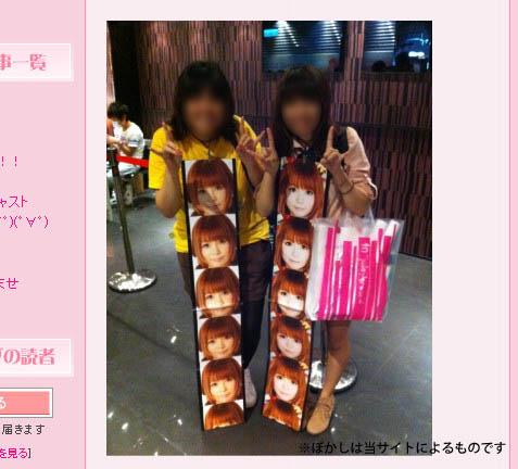台湾の中川翔子ファンが『短足コスプレ』にチャレンジ! しょこたん「天才キタコレ!!」