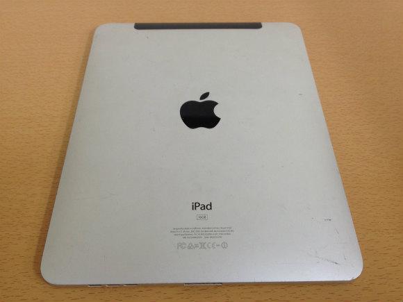 【中国iPad商標権問題】 アップルが中国企業に48億円支払うことで和解成立
