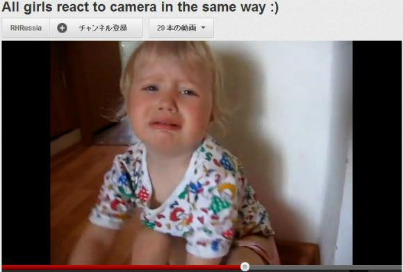 やはり女性はみな女優? 「女子はカメラの前ではこう行動する」を見事に映し出した動画が話題に