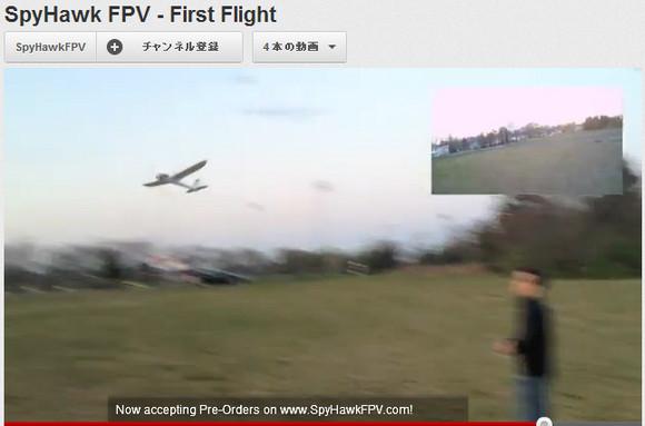 これは欲しい! 自動操縦機能も付いている空撮ラジコン飛行機『Spy Hawk』