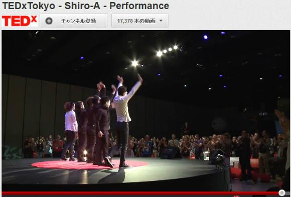 観客から拍手喝采! 「TEDxTokyo」で披露されたシンクロ率120%のパフォーマンスがめちゃめちゃ面白い!!