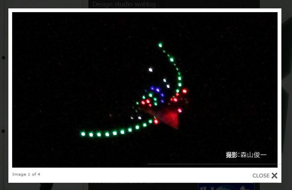 東京・二子玉川で謎の飛行物体の目撃証言相次ぐ! まるで「デコトラ」との声も