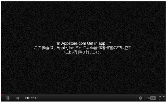 みんな知らないと思うけど『Youtube』で動画が削除されると「砂嵐」が表示されるよ