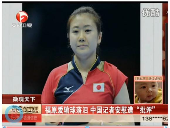 中国人選手に完敗した福原愛選手 慰めに来た中国メディアに「さっきまで応援してくれなかったくせに(笑)」→全中国が愛ちゃん萌え