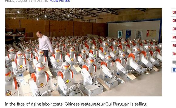 【チャイナテクノロジー】ついに量産体制か!  ウルトラマン風の刀削麺ロボ工場が公開される