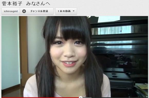 【動画】電撃脱退した元HKT48美少女メンバーがYoutubeで真相を激白 「すごく悪いことをしてしまって」「本当にごめんなさい」