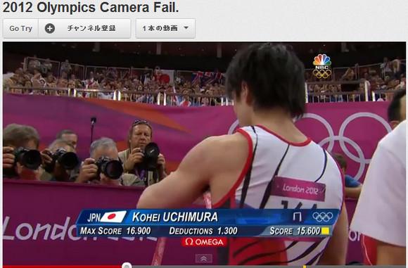 【ロンドン五輪】体操の内村航平選手を激写しようとする海外のカメラマンがドジっ子すぎて話題に