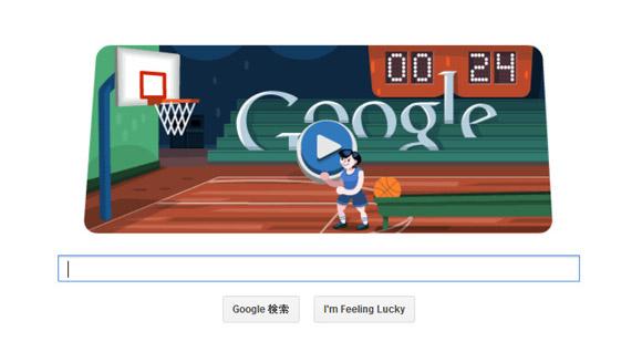 【ロンドン五輪】Googleのトップページがバスケットボール! フリースローで高得点を狙おう